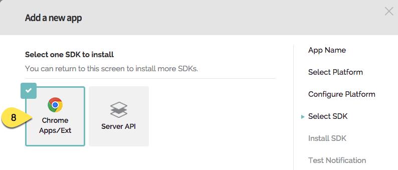 SDK install